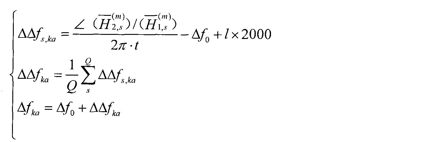 Figure CN102082744AD00093