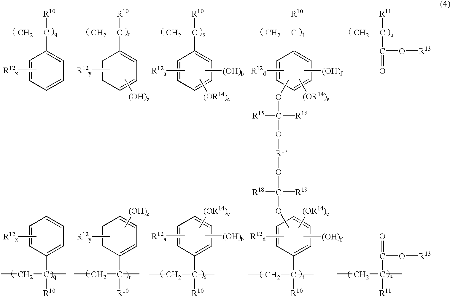 Figure US06511785-20030128-C00045