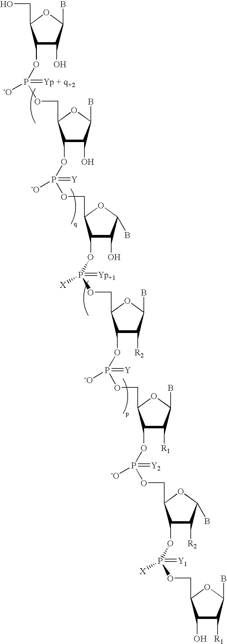 Figure US07723512-20100525-C00045