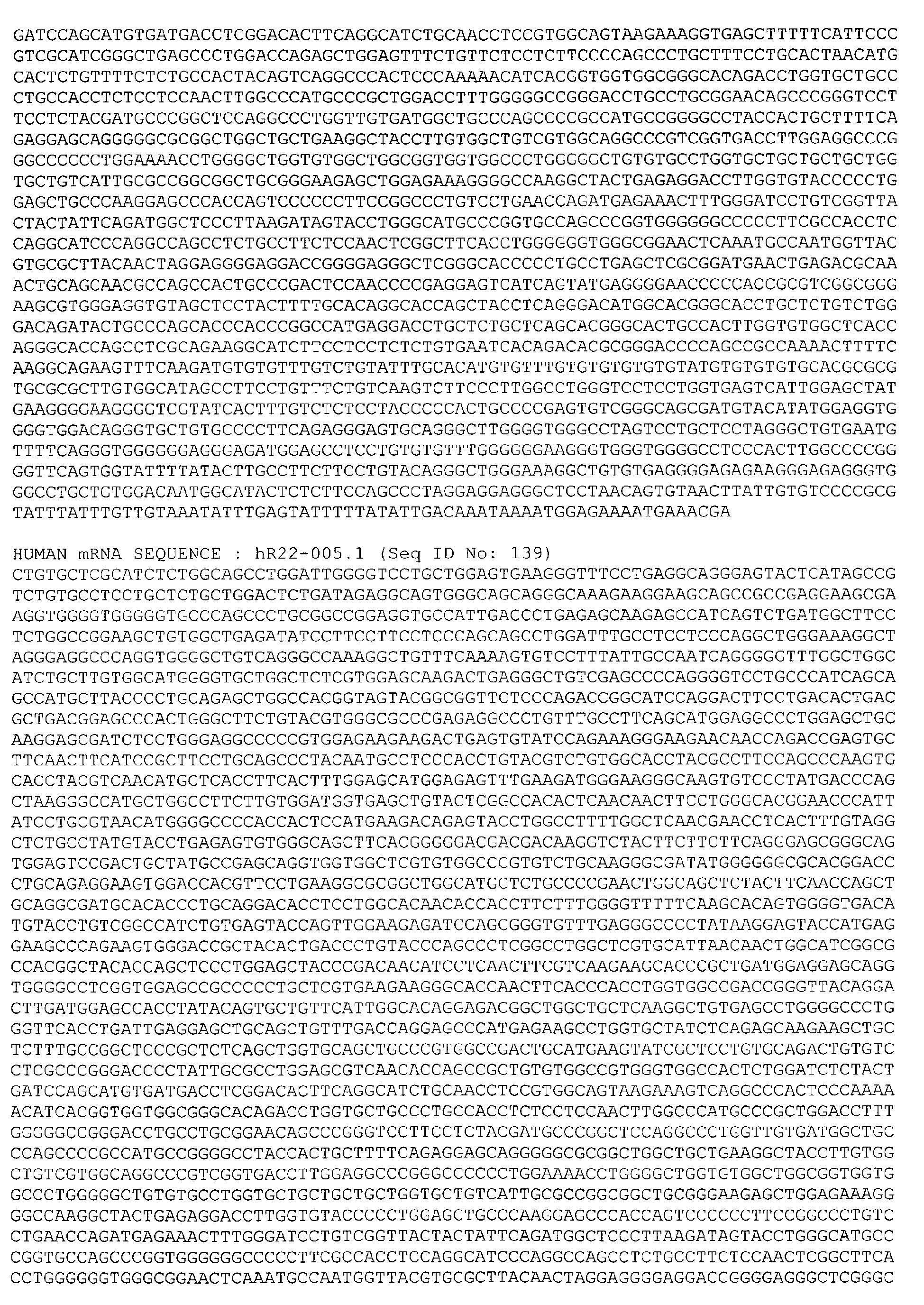Figure imgb0384