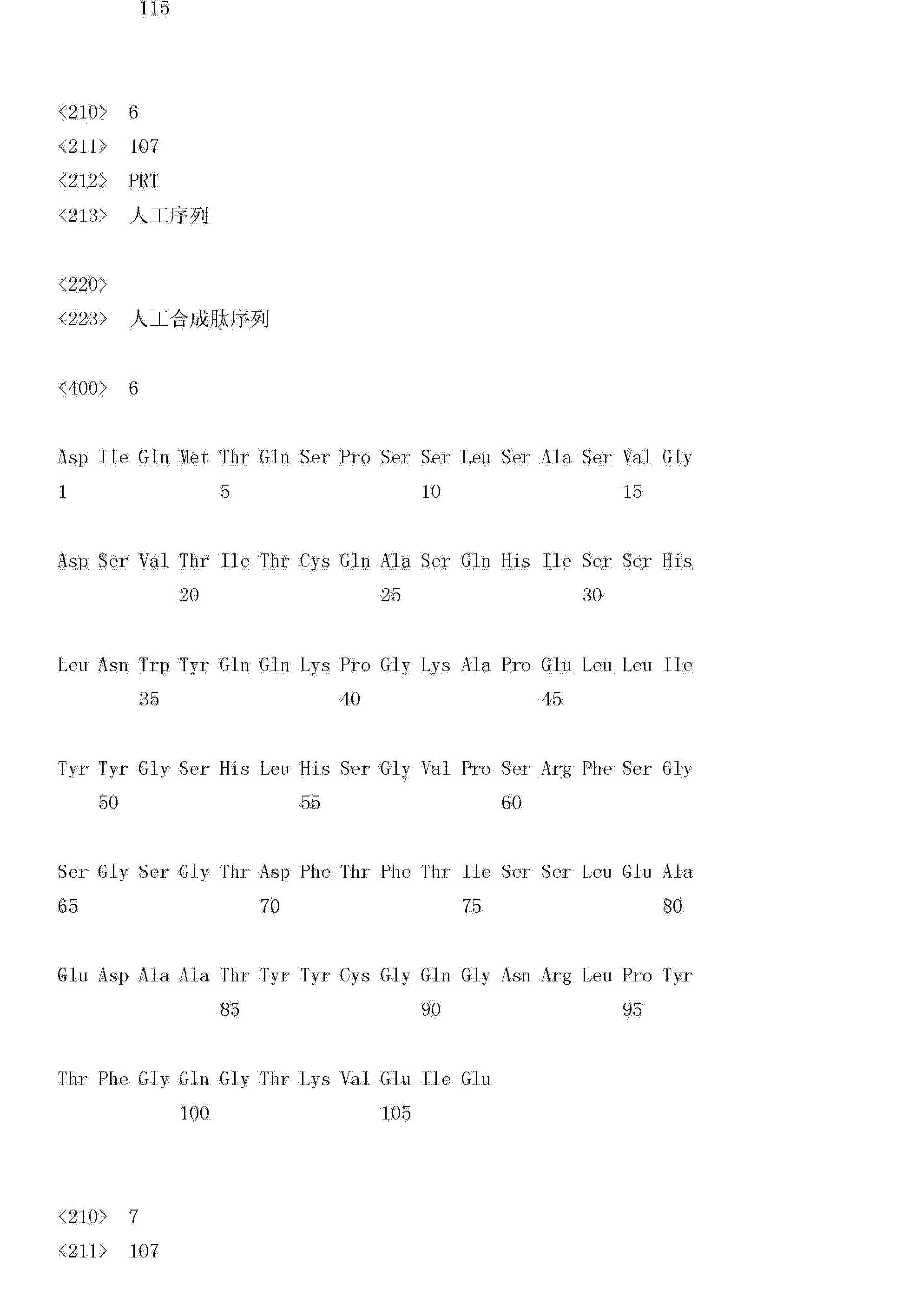 Figure CN102993304AD00781