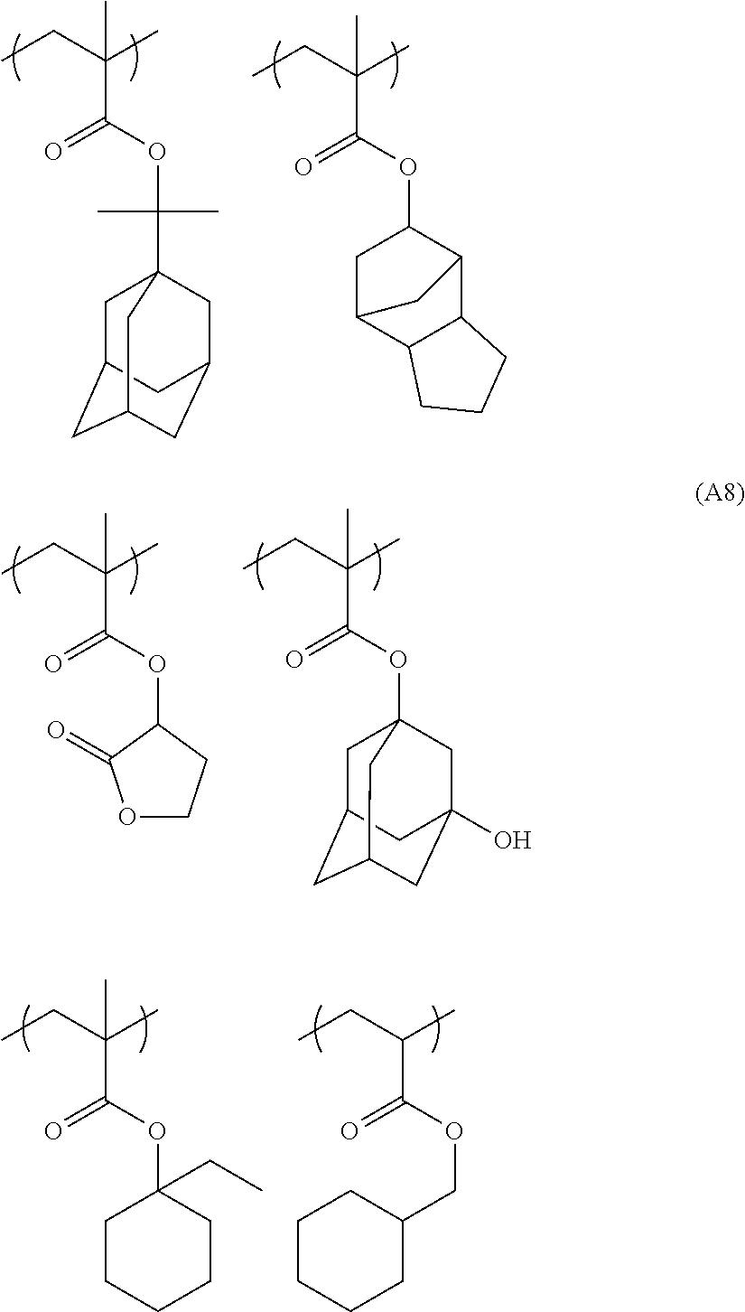 Figure US08071272-20111206-C00084