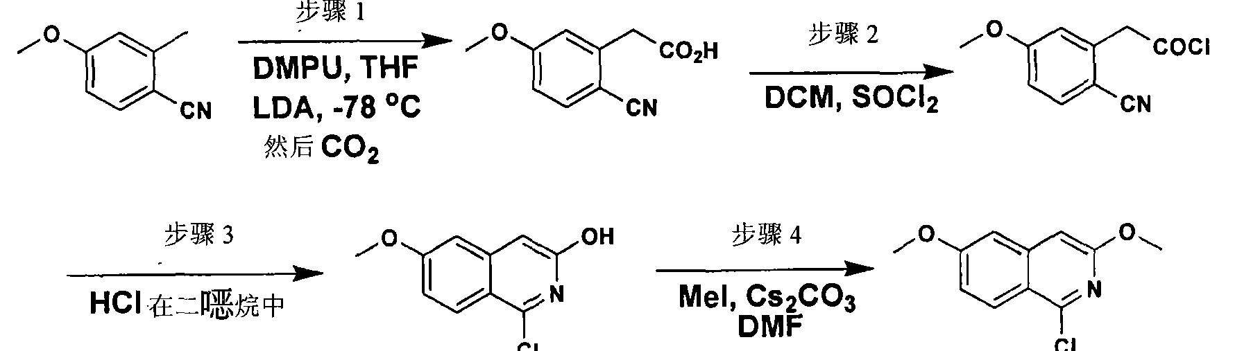 Figure CN101541784BD00911