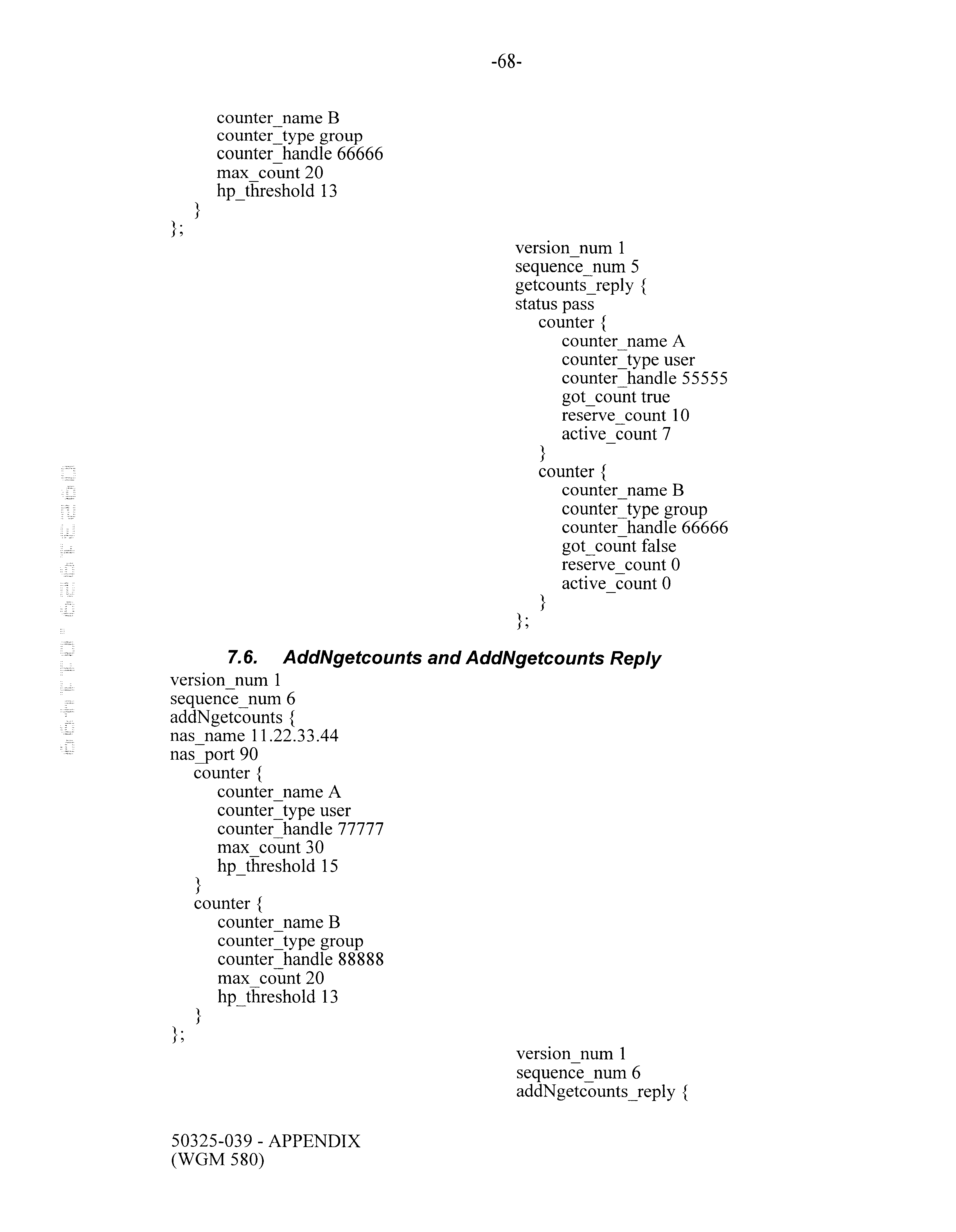 Figure US06442608-20020827-P00019