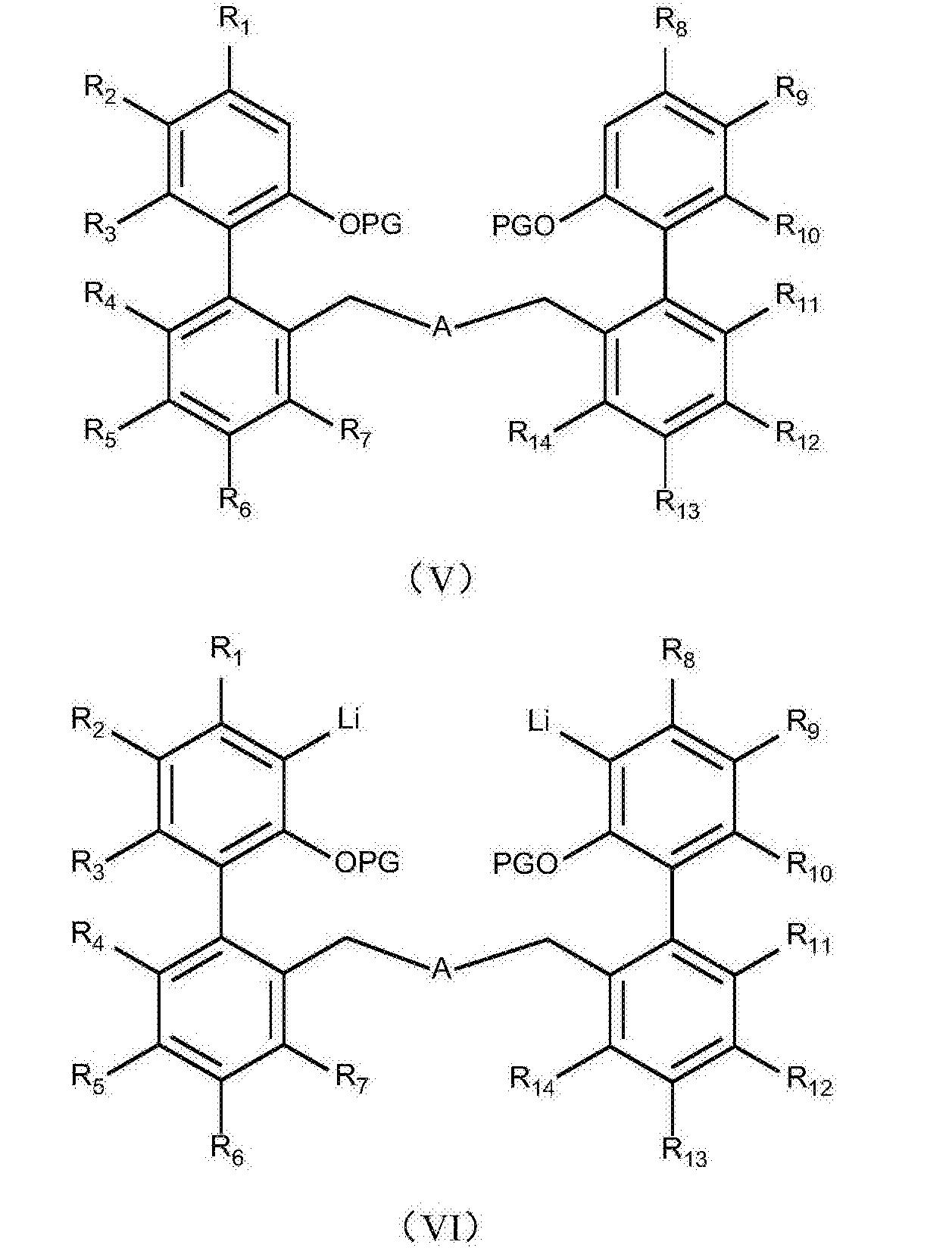 Figure CN107531601AC00051