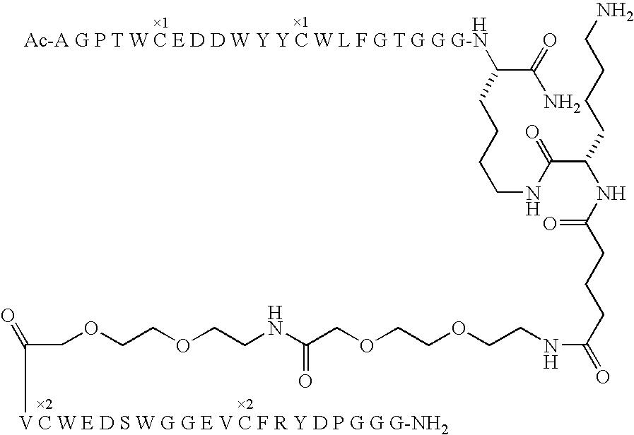 Figure US07666979-20100223-C00083