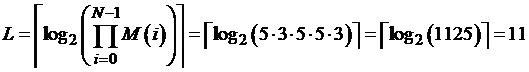 Figure 112011006288101-pat00020