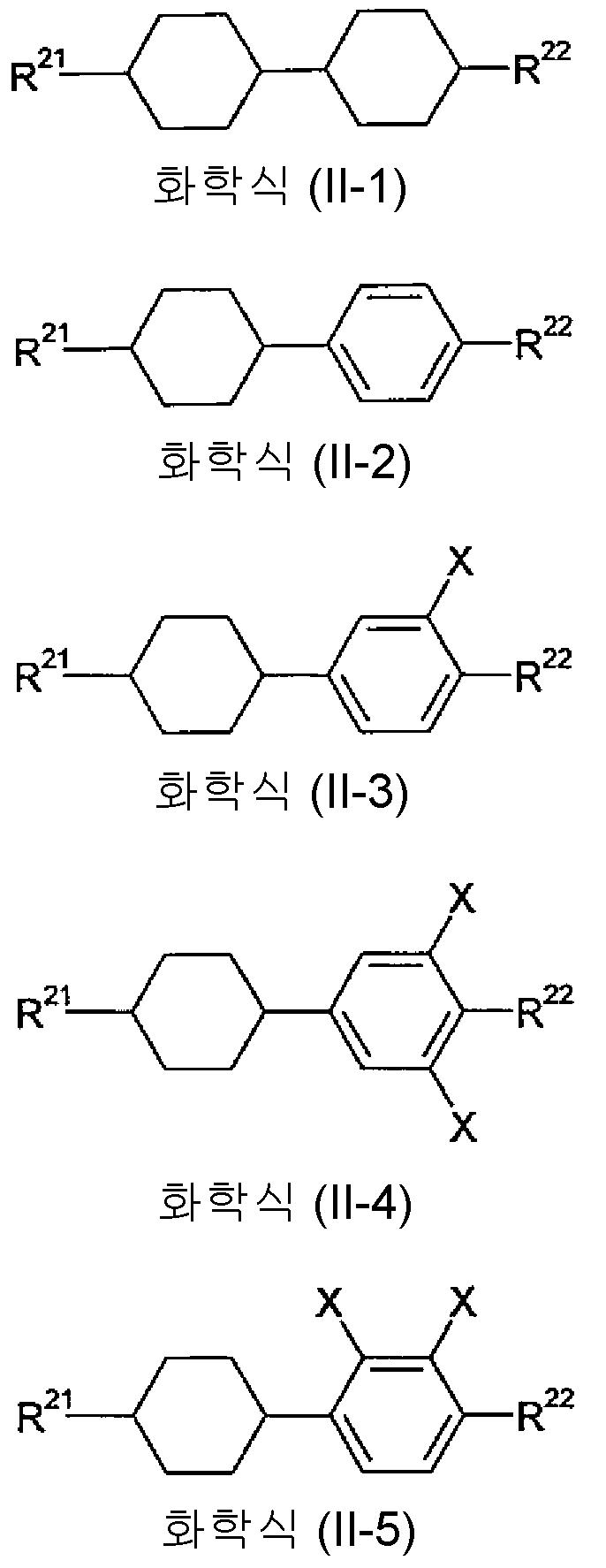 Figure 112013043259540-pct00053