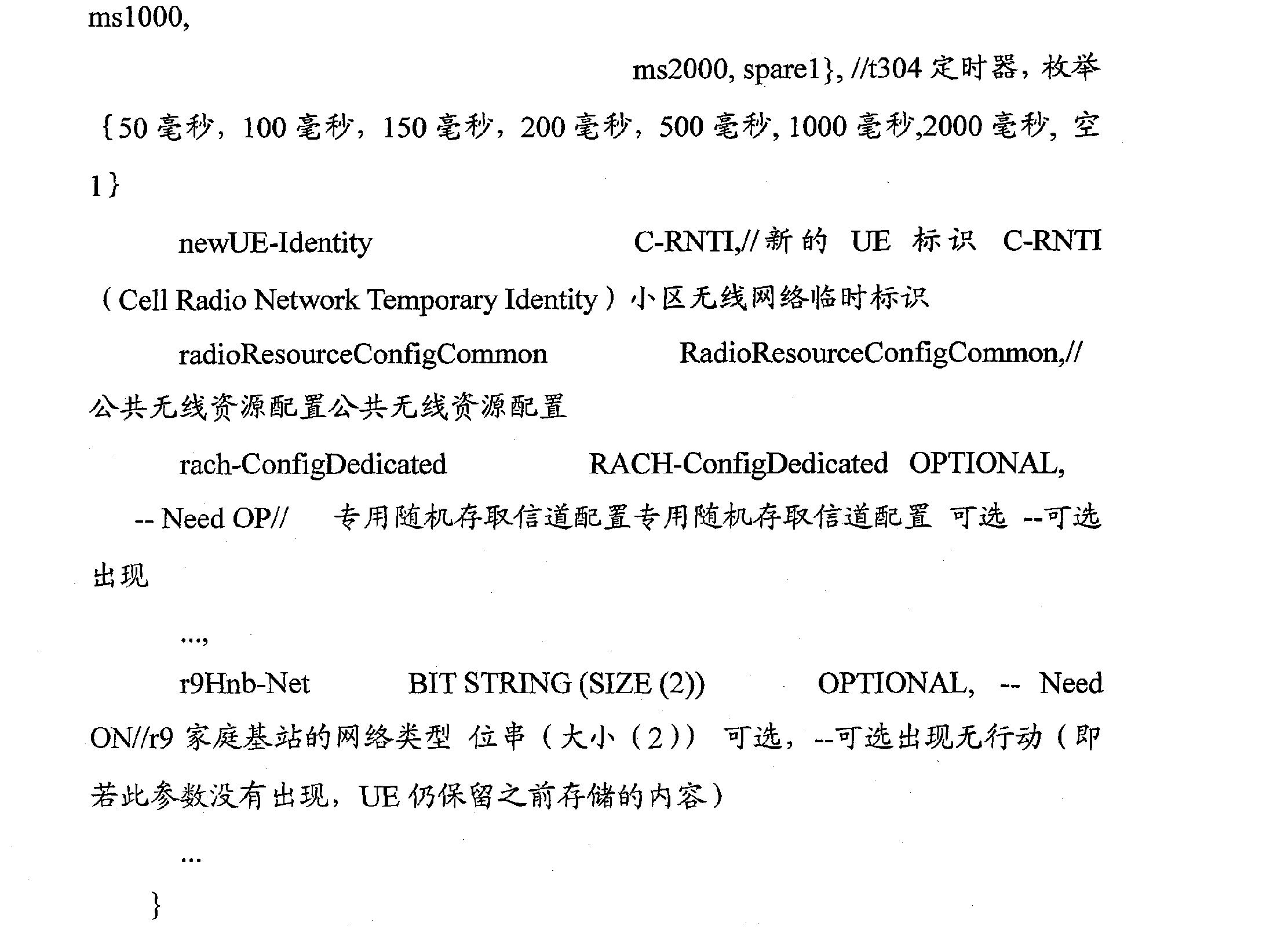 Figure CN101873665BD00181
