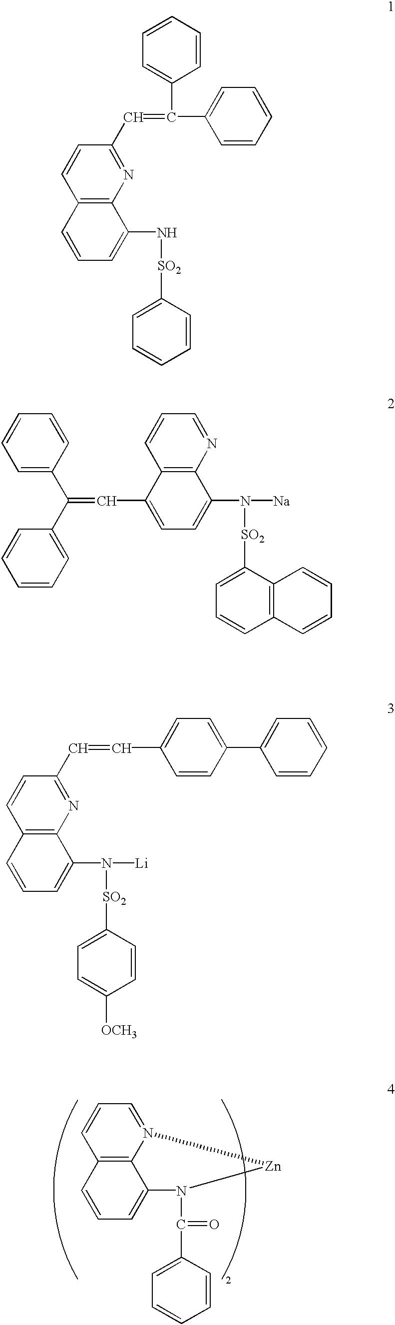 Figure US06528187-20030304-C00020