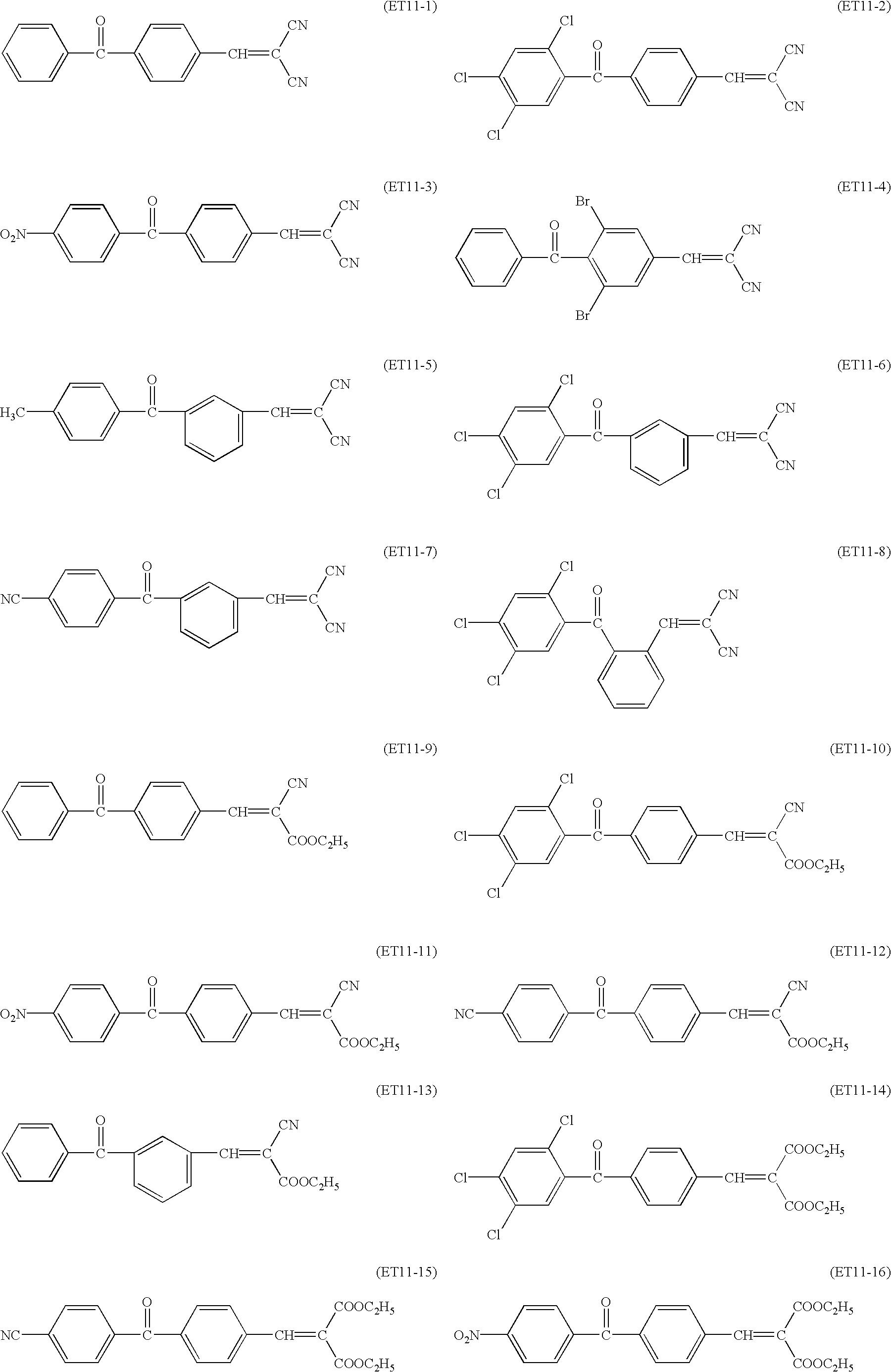 Figure US06485873-20021126-C00049