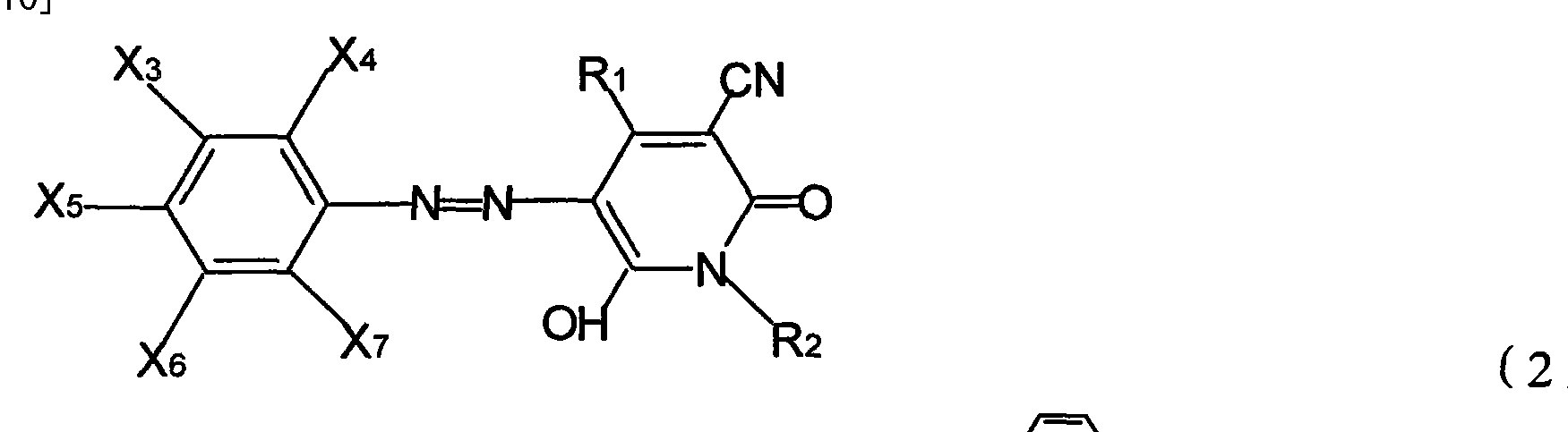 Figure CN101760045BD00062
