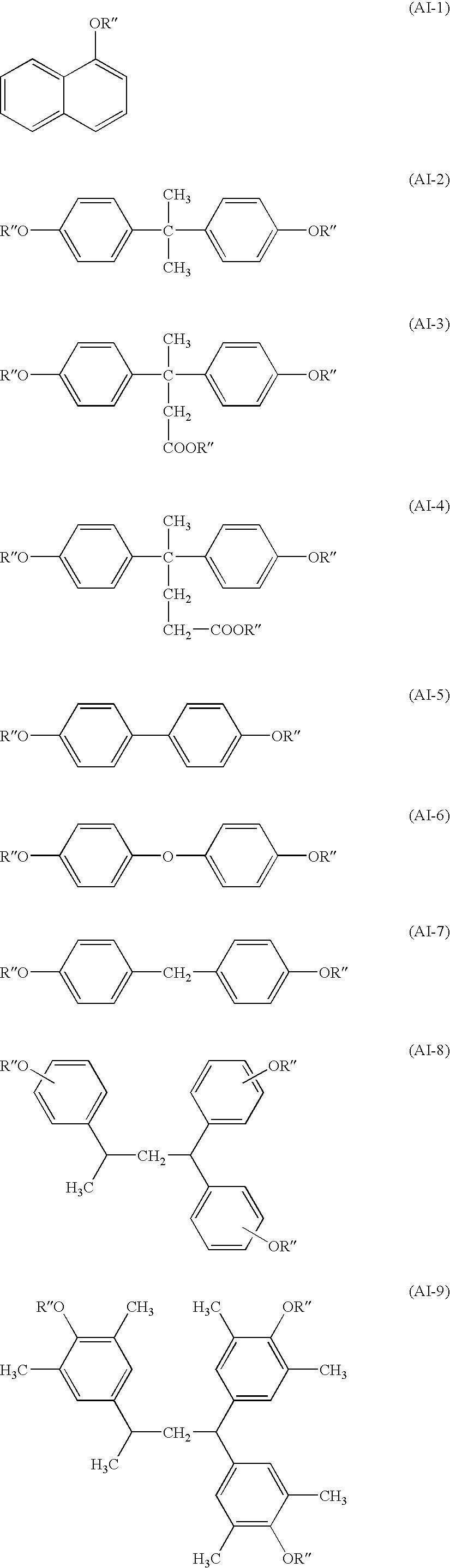 Figure US20080020289A1-20080124-C00050
