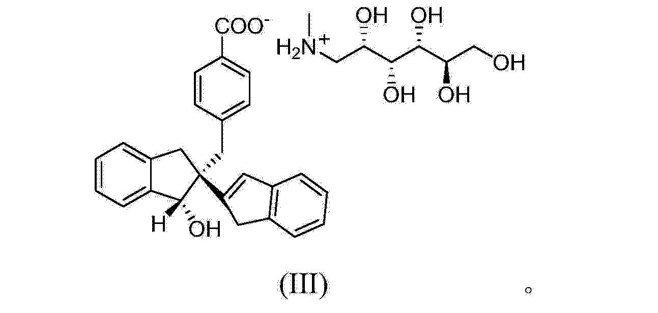 Figure CN103764608AC00024
