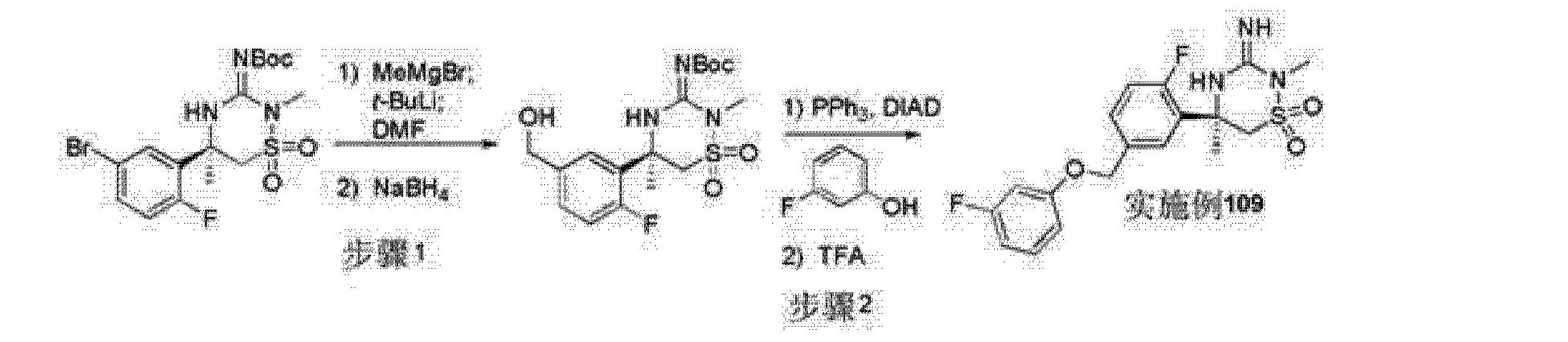 Figure CN102639135AD01391