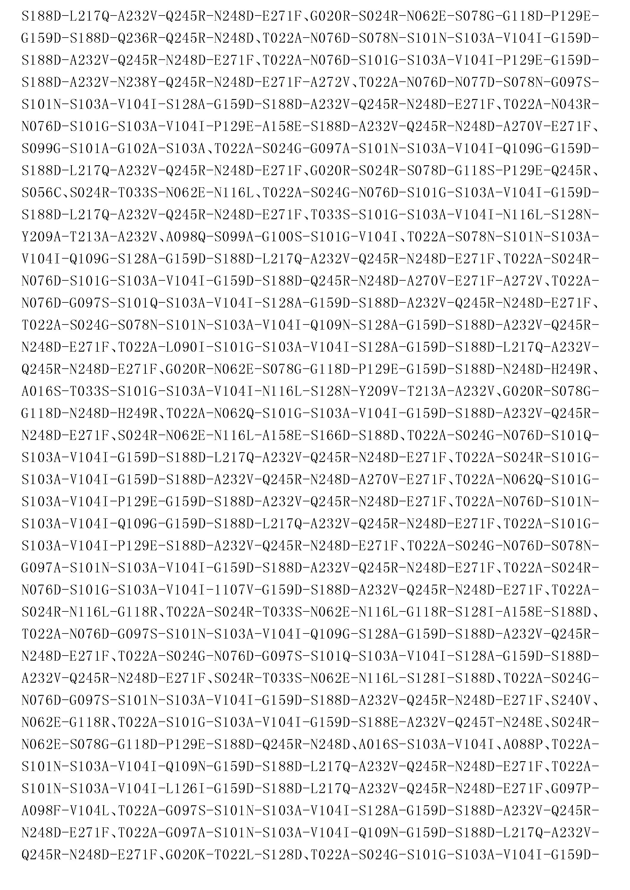 Figure CN103764823BD00741