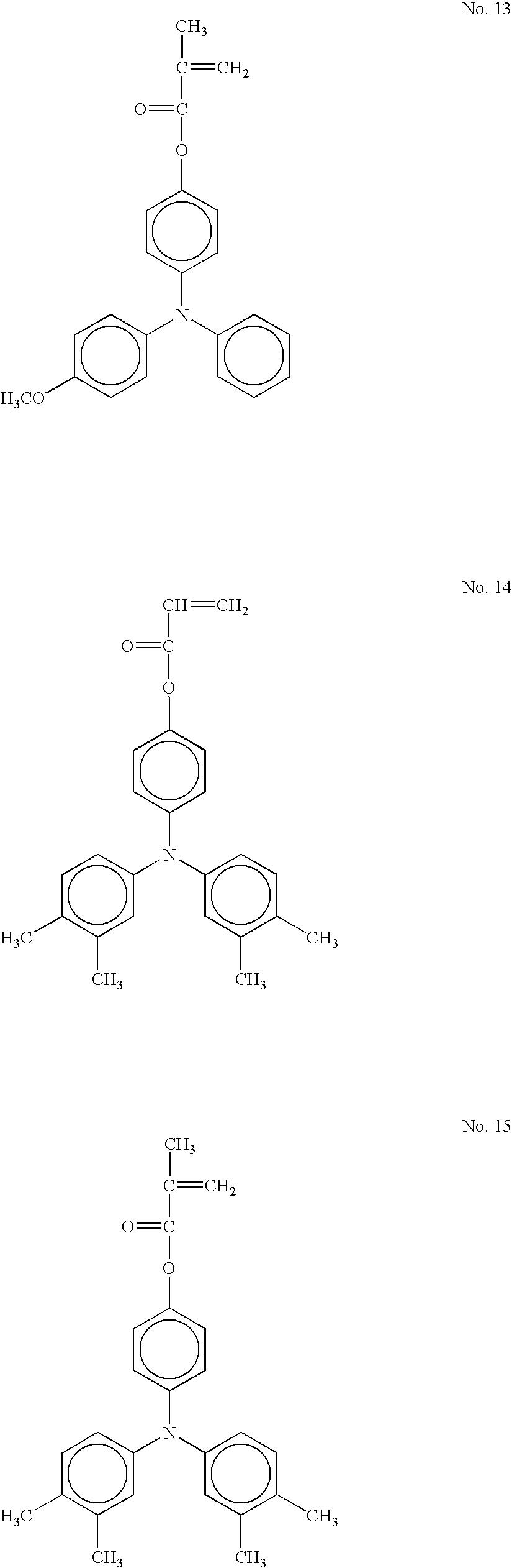 Figure US07175957-20070213-C00016