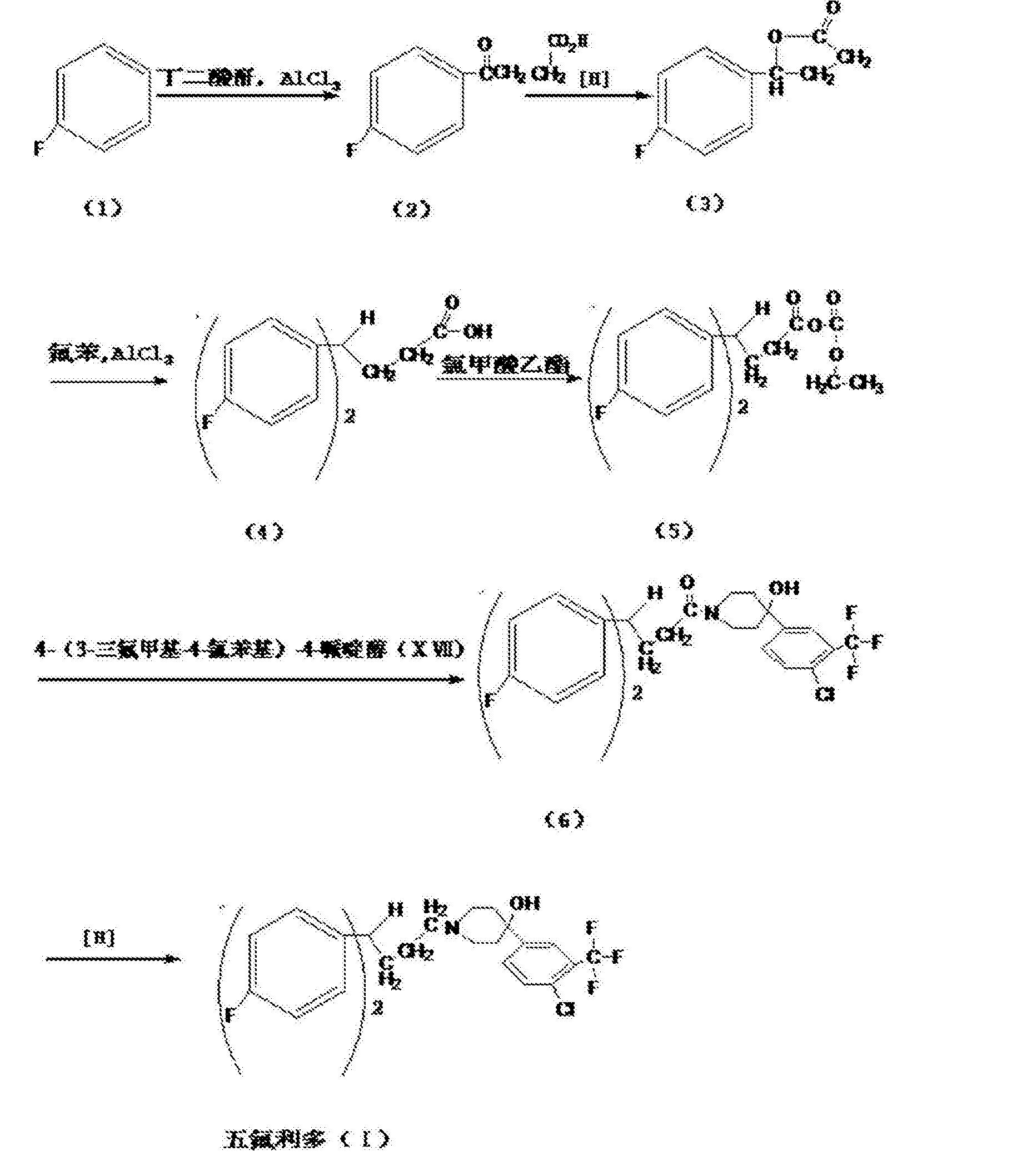 Figure CN106187863AD00151