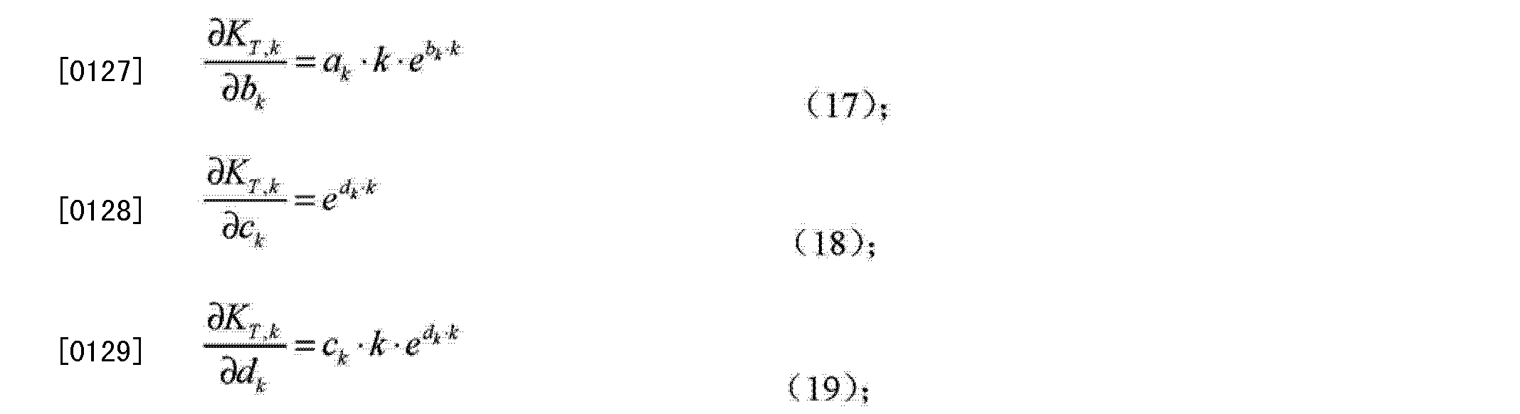 Figure CN103389472AD00181