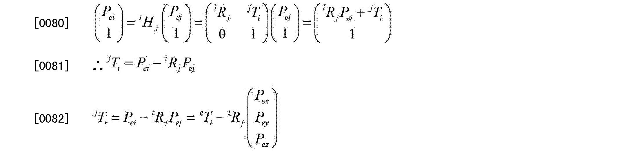Figure CN104165584AD00123