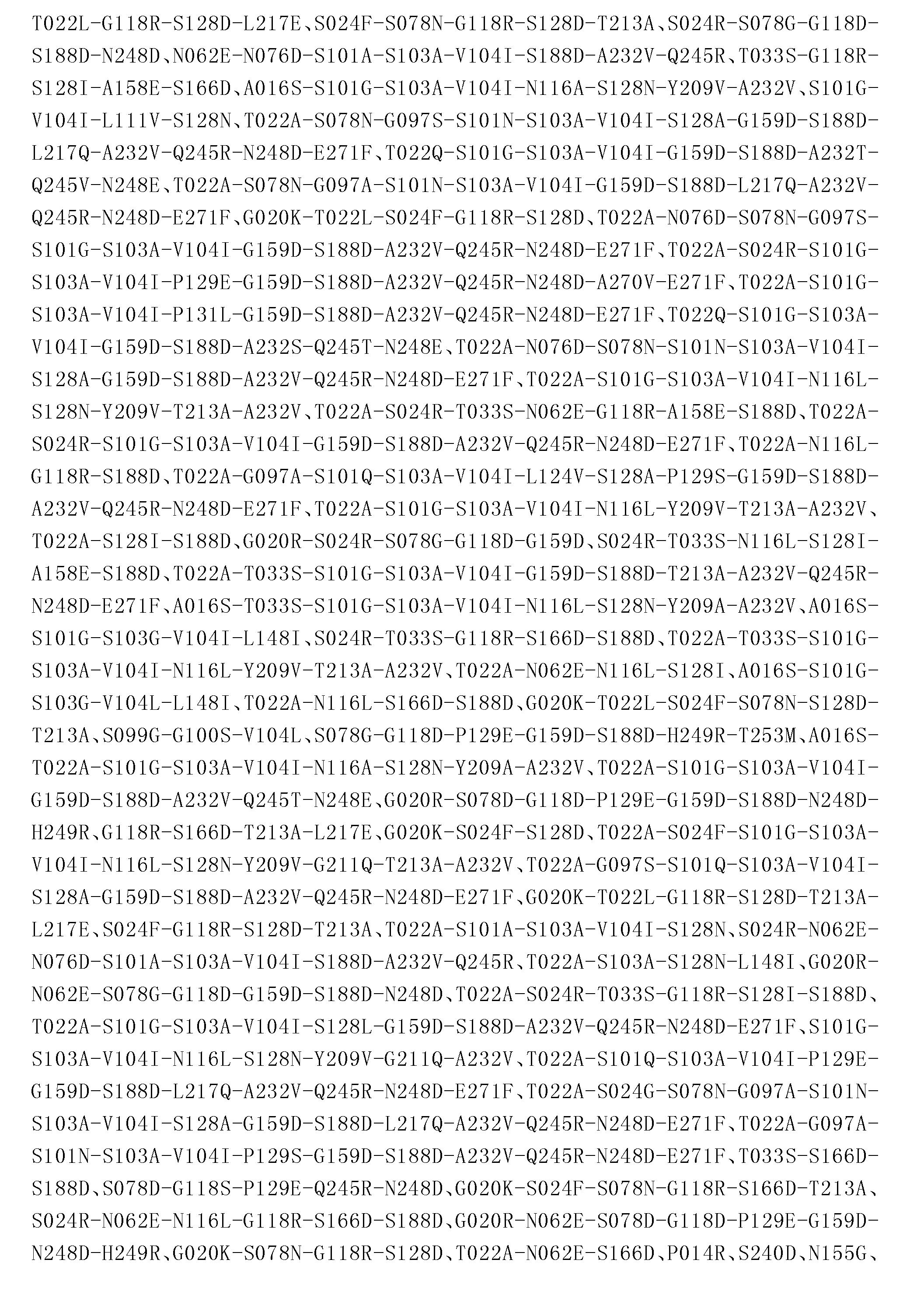 Figure CN103764823BD00581