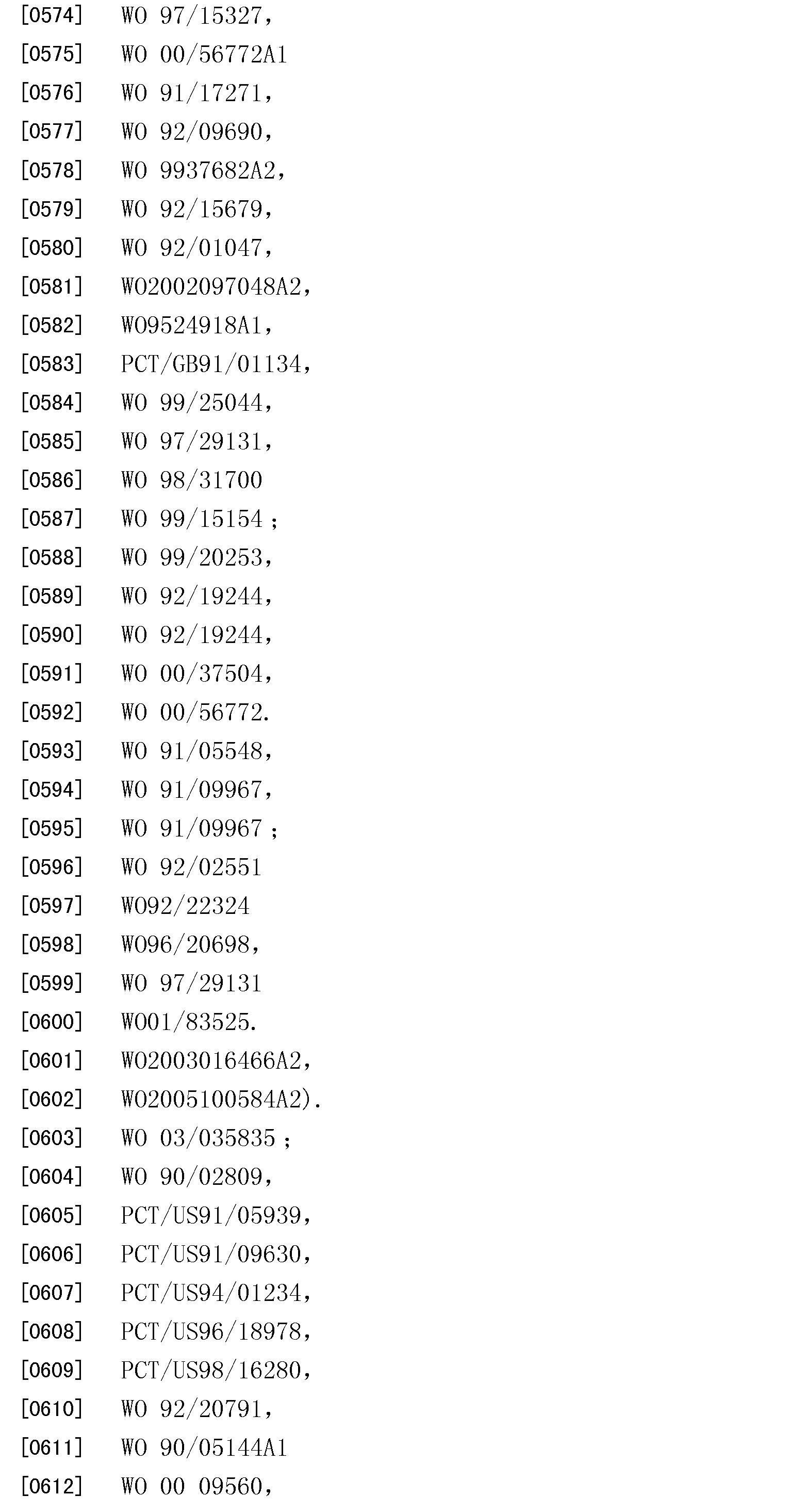 Figure CN103145837AD00931