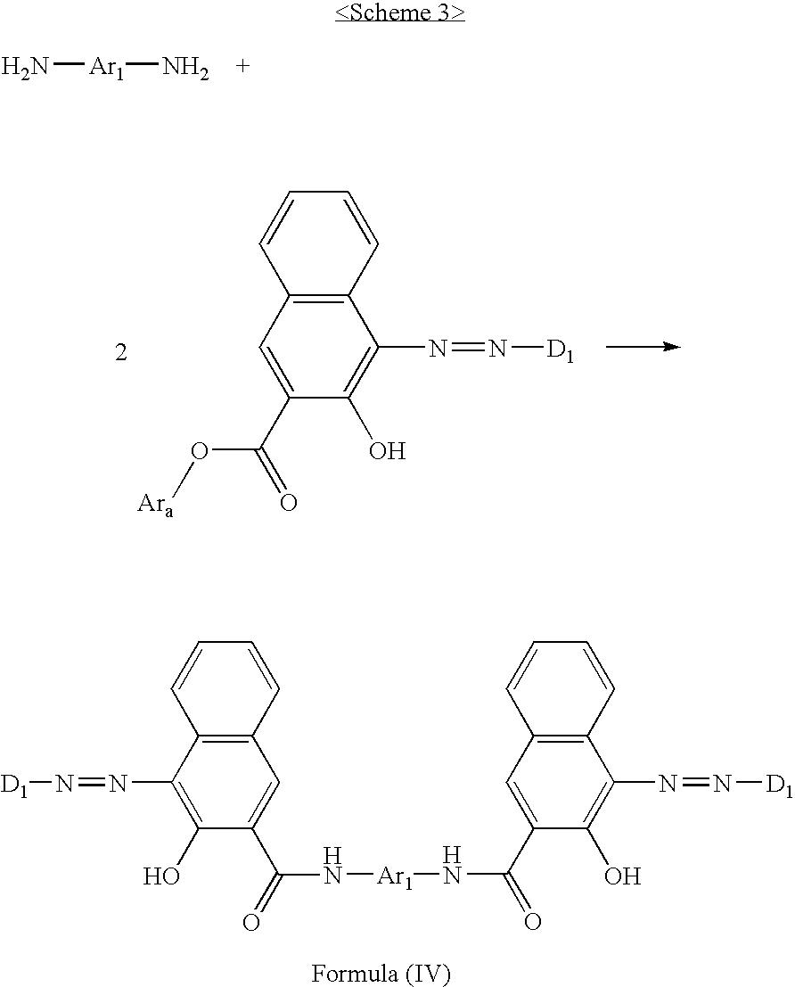 Figure US07427322-20080923-C00009