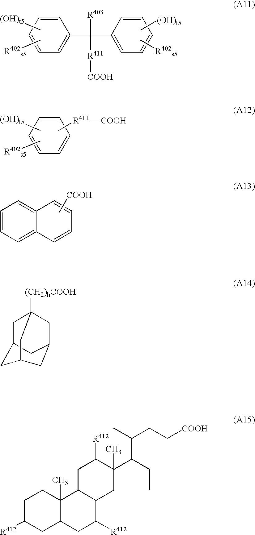 Figure US20090011365A1-20090108-C00088