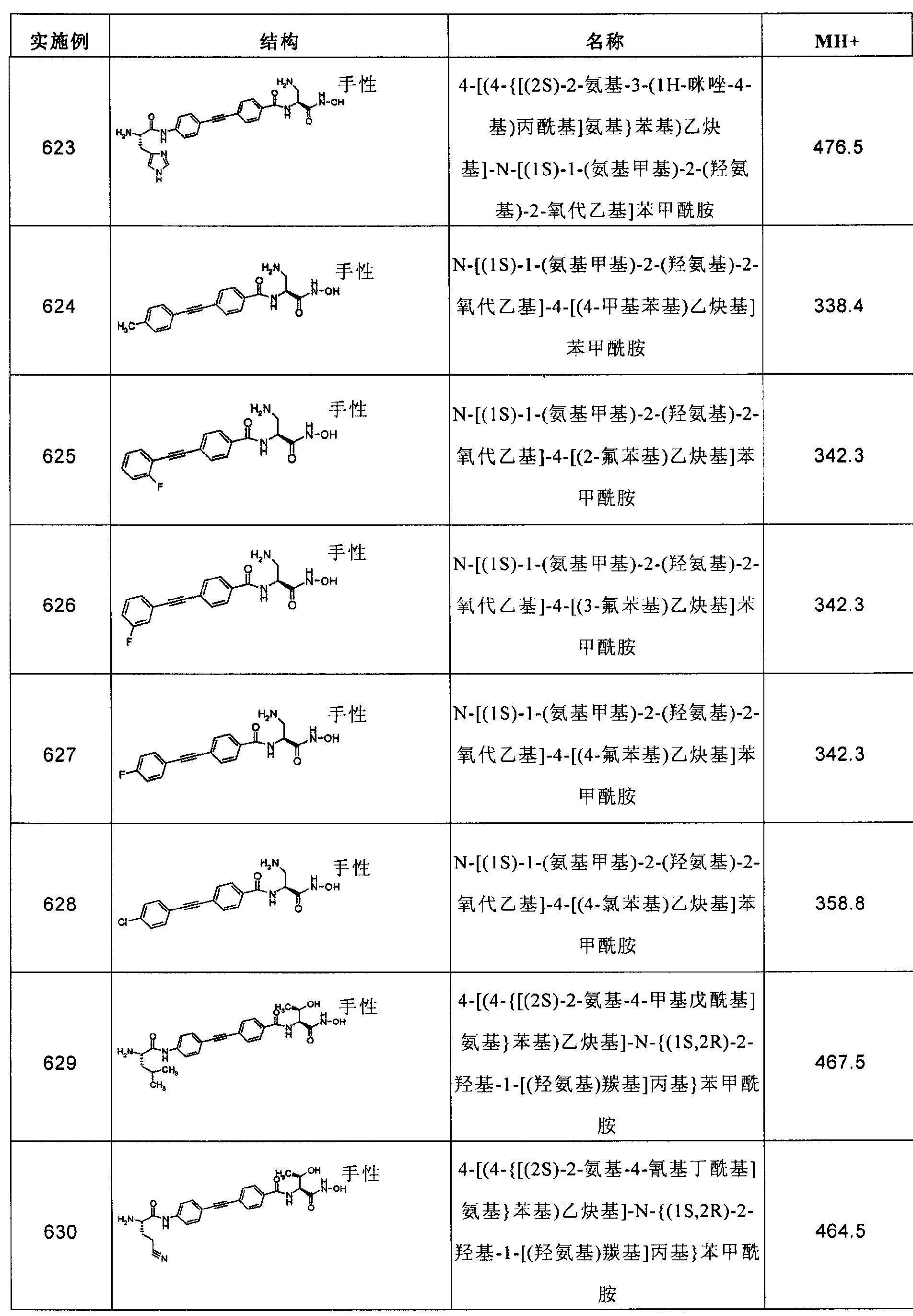 Figure CN102267924AD01981