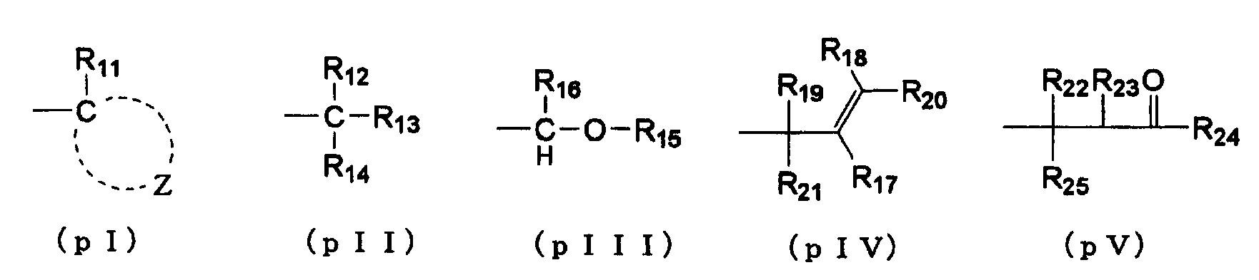 Figure 112010049784467-pct00074