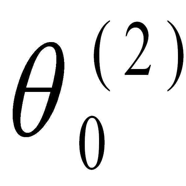 Figure 112004053225926-pat00005