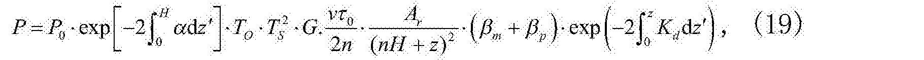 Figure CN105486664BC00052
