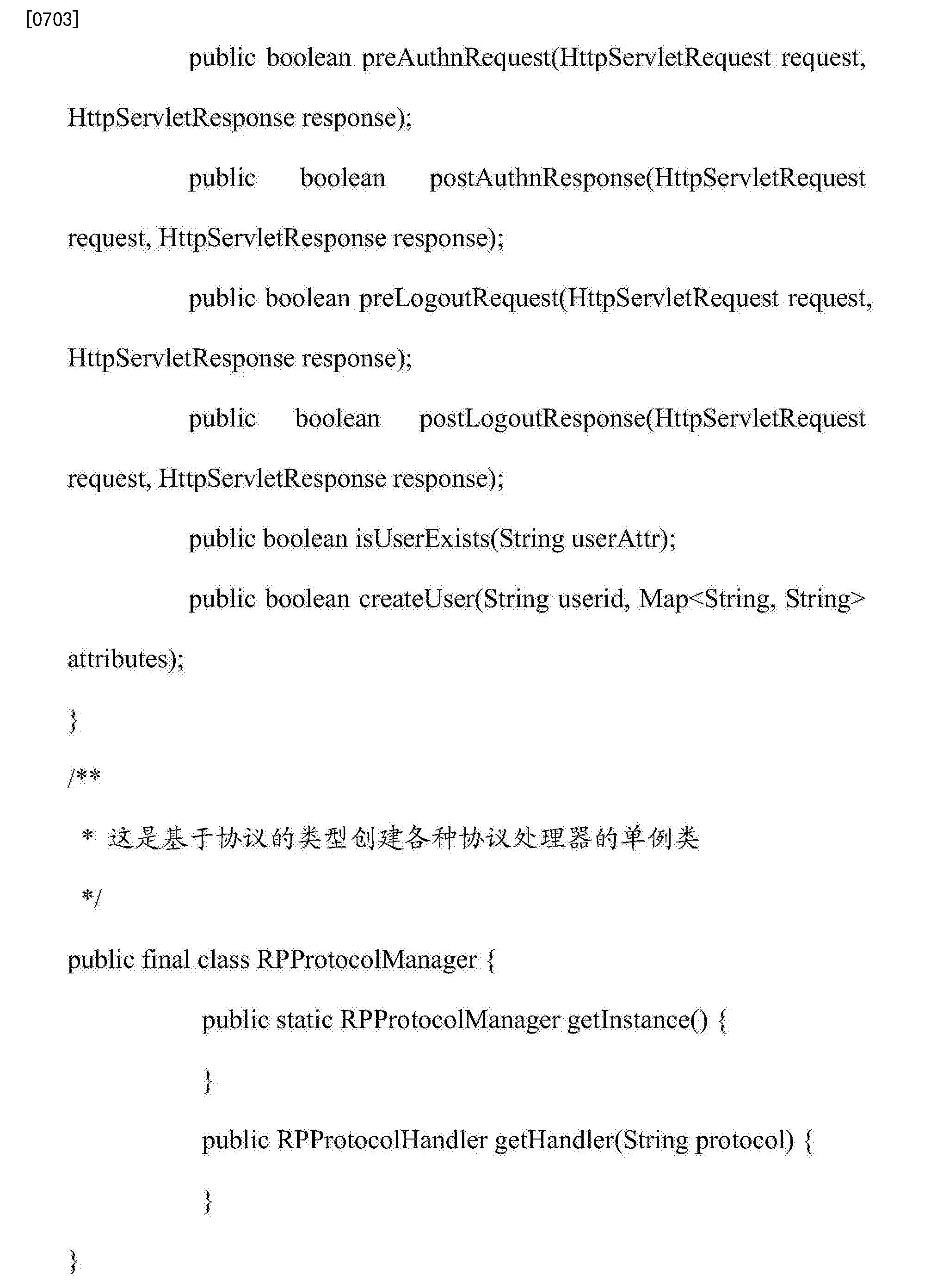 Figure CN104255007BD00851