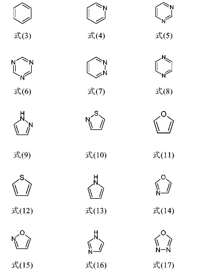 Figure CN104781368AD00091
