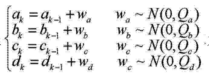 Figure CN103389472AD00173