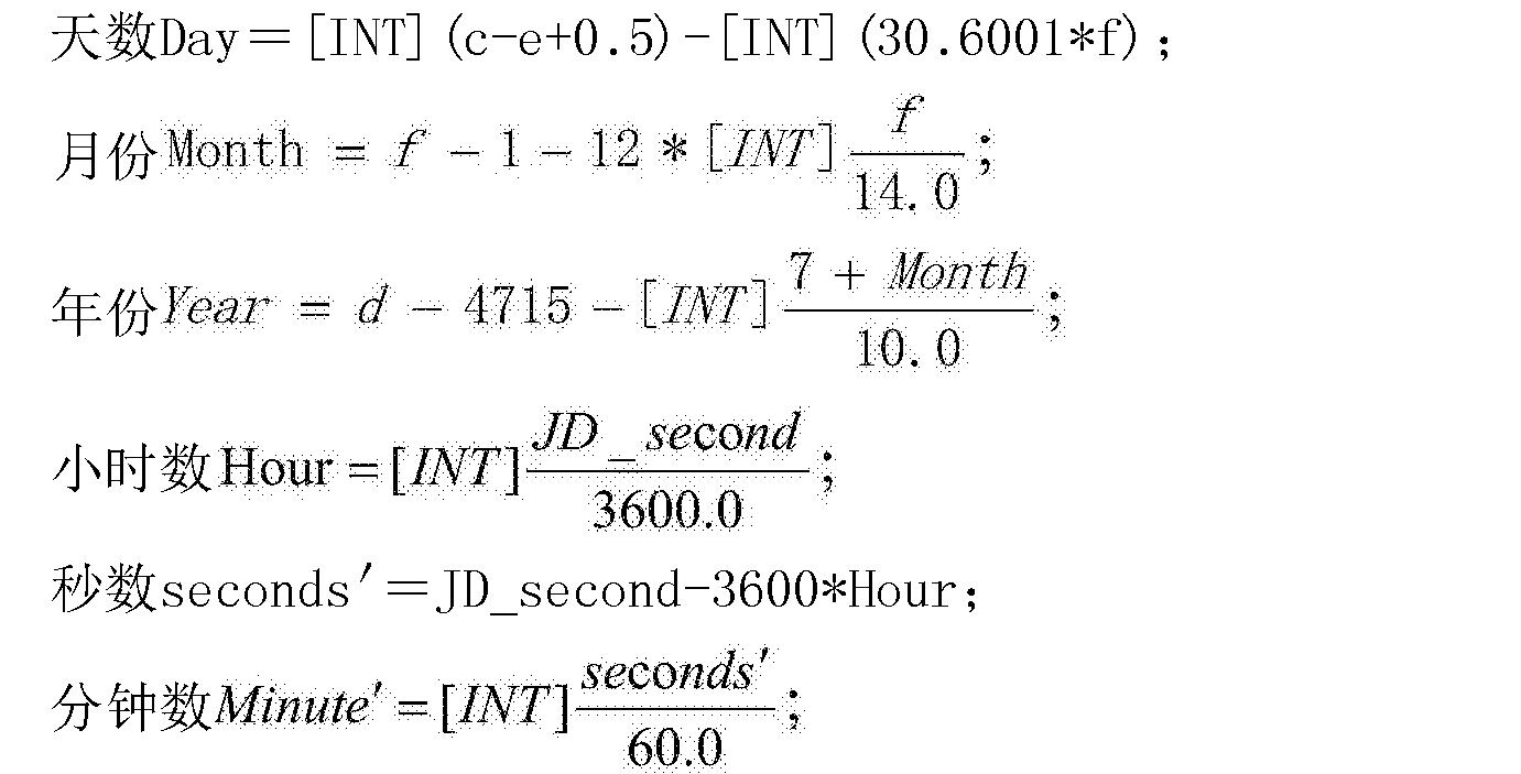 Figure CN104332707BD00074