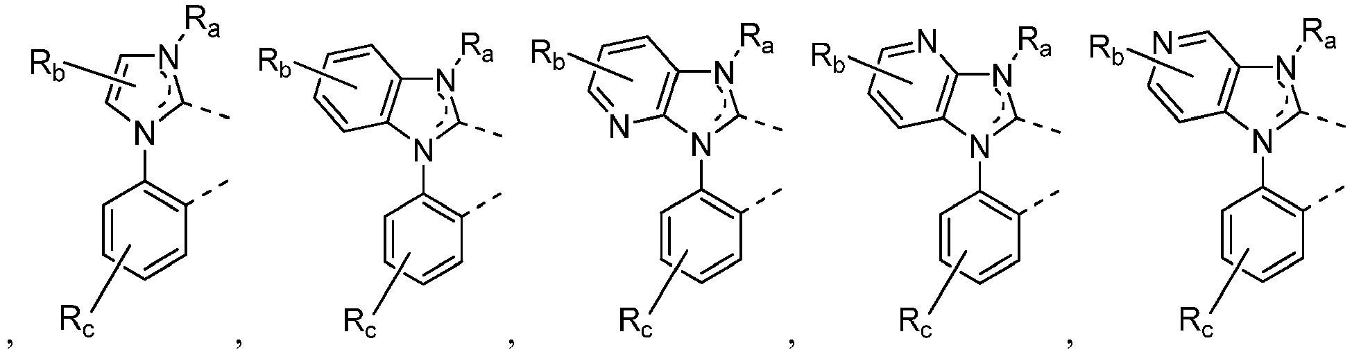 Figure imgb0789