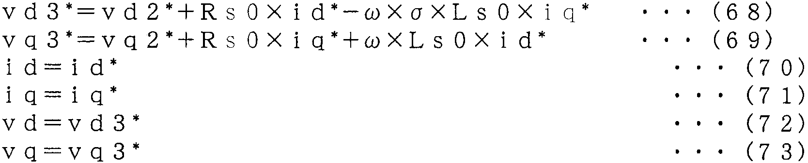Figure 112007068650444-pat00028