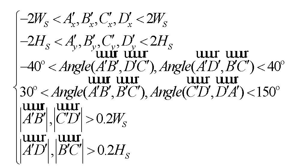 Figure CN102087530AD00111
