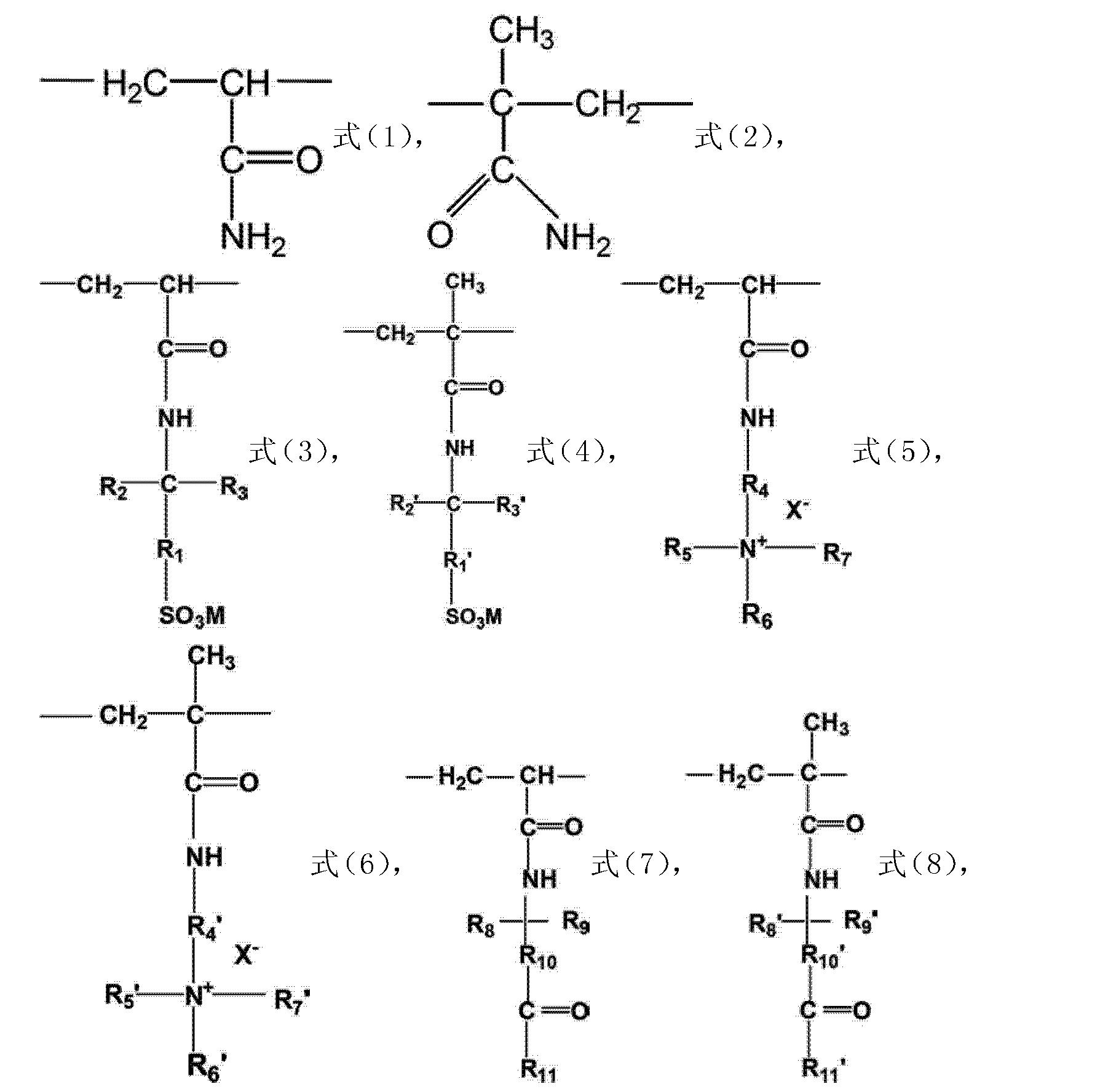 Figure CN103788293AC00021