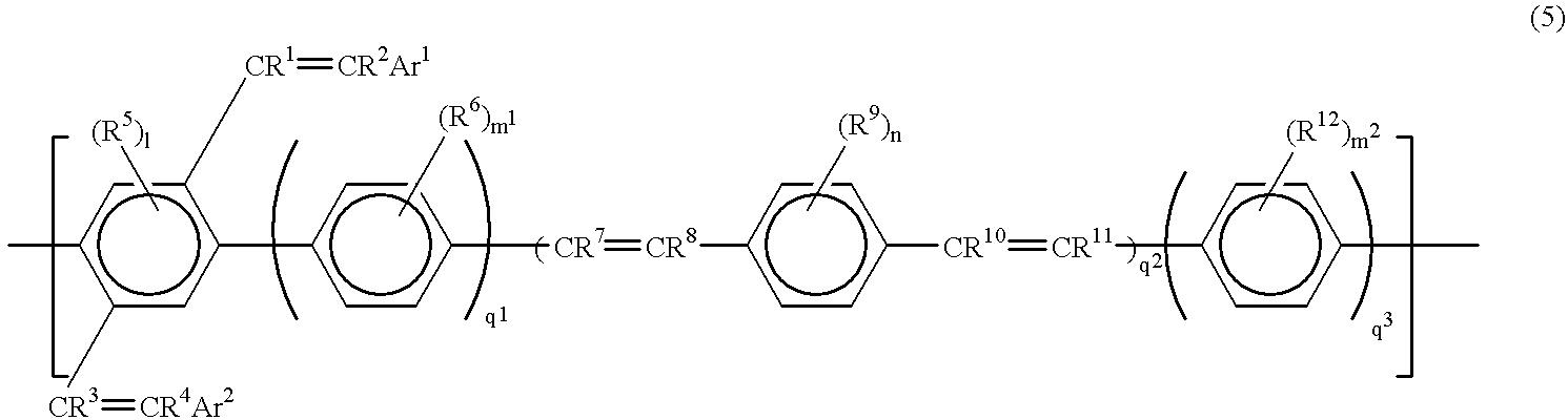 Figure US06210817-20010403-C00007