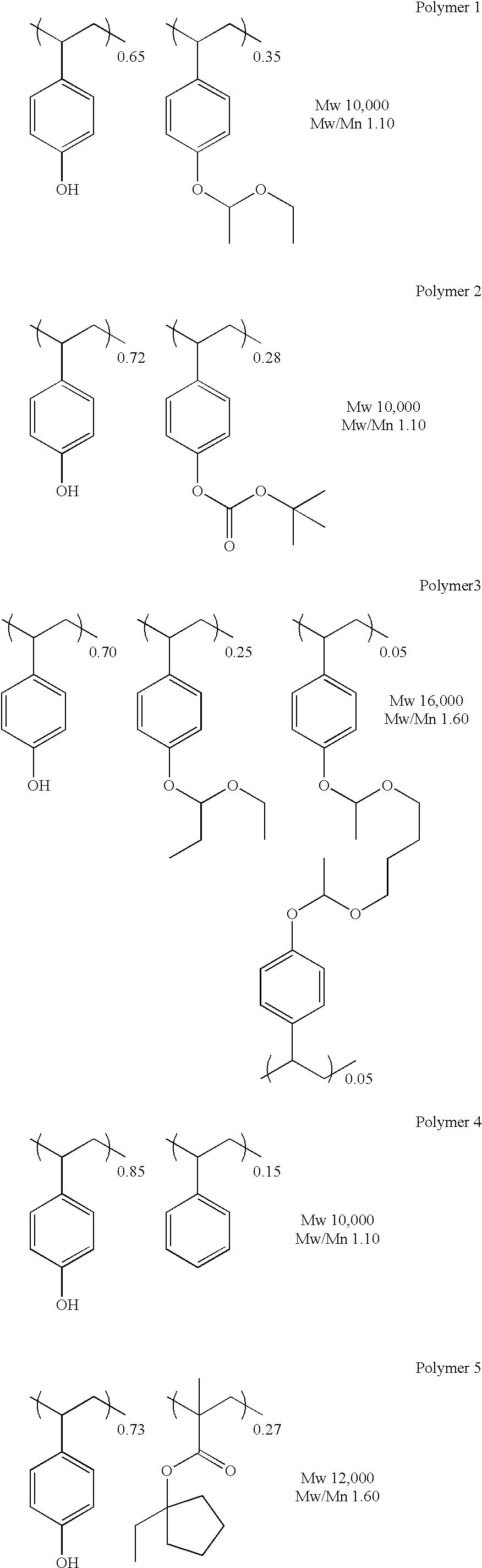 Figure US20020193622A1-20021219-C00007