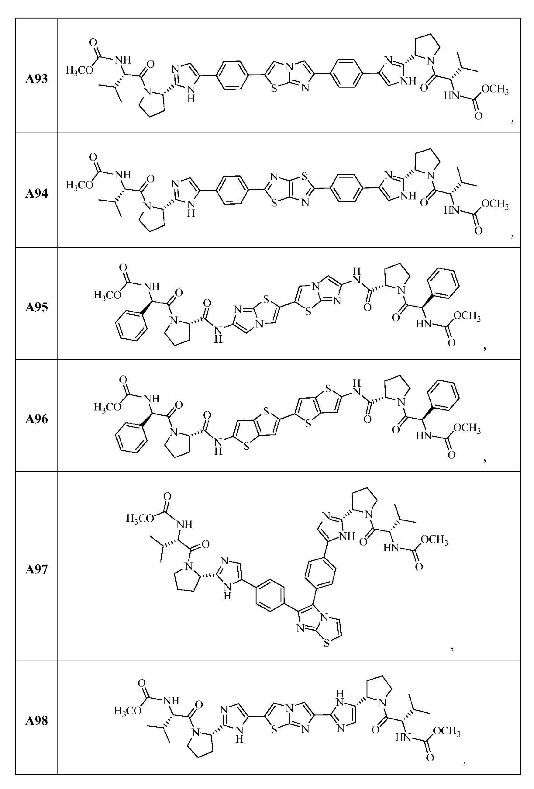 Figure pct00442