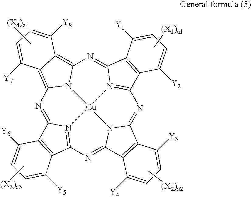 Figure US20080280042A1-20081113-C00005