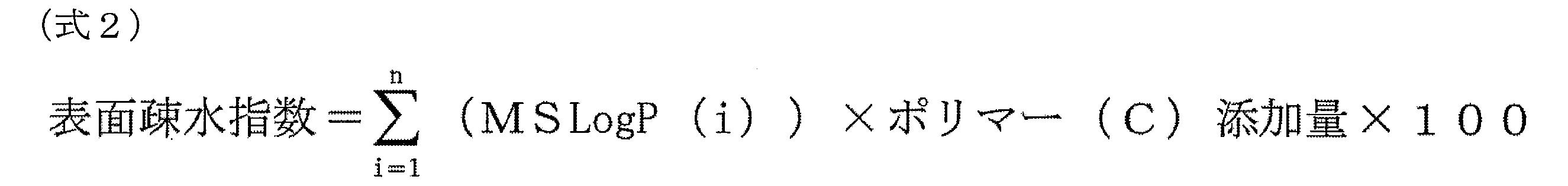 Figure JPOXMLDOC01-appb-M000005