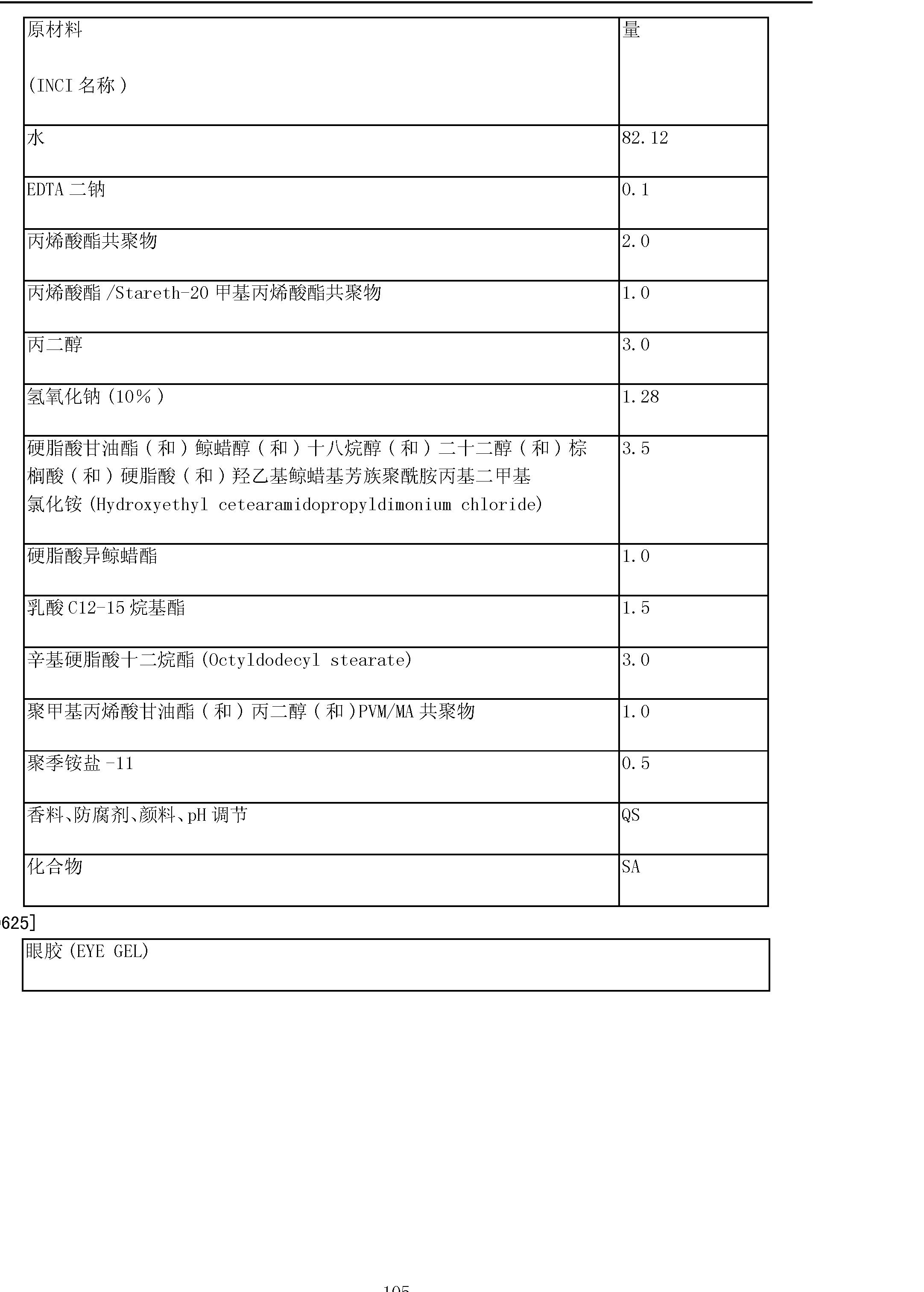 Figure CN101278051BD01051