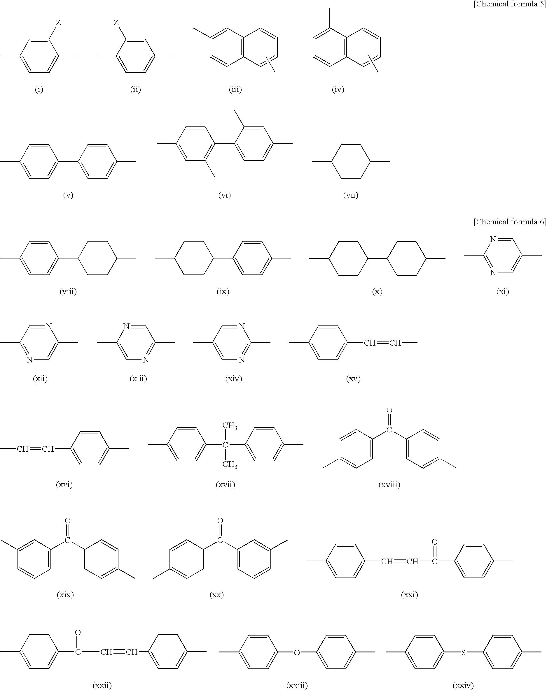 Figure US20090073535A1-20090319-C00005