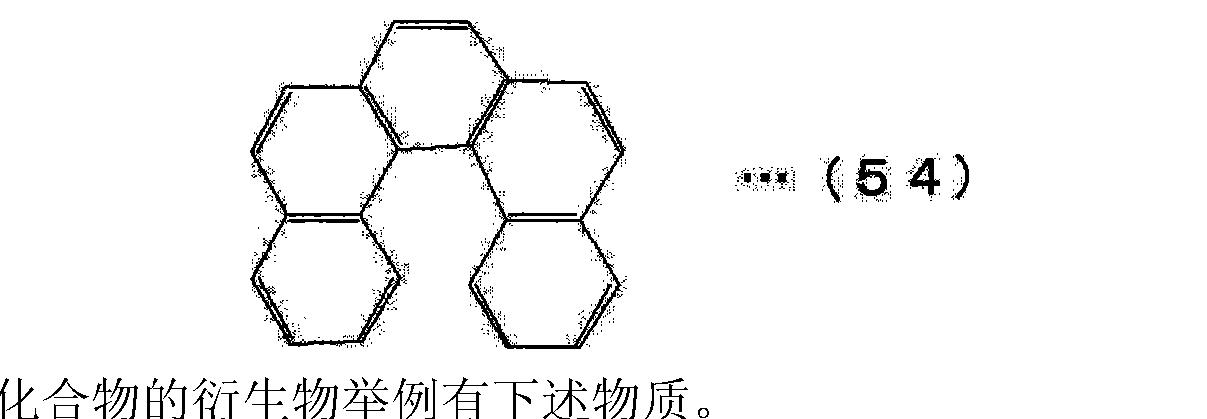 Figure CN101874316BD00313