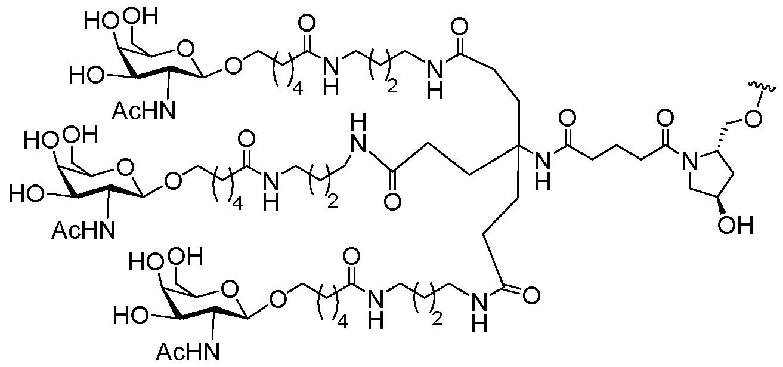 Figure imgf000251_0003