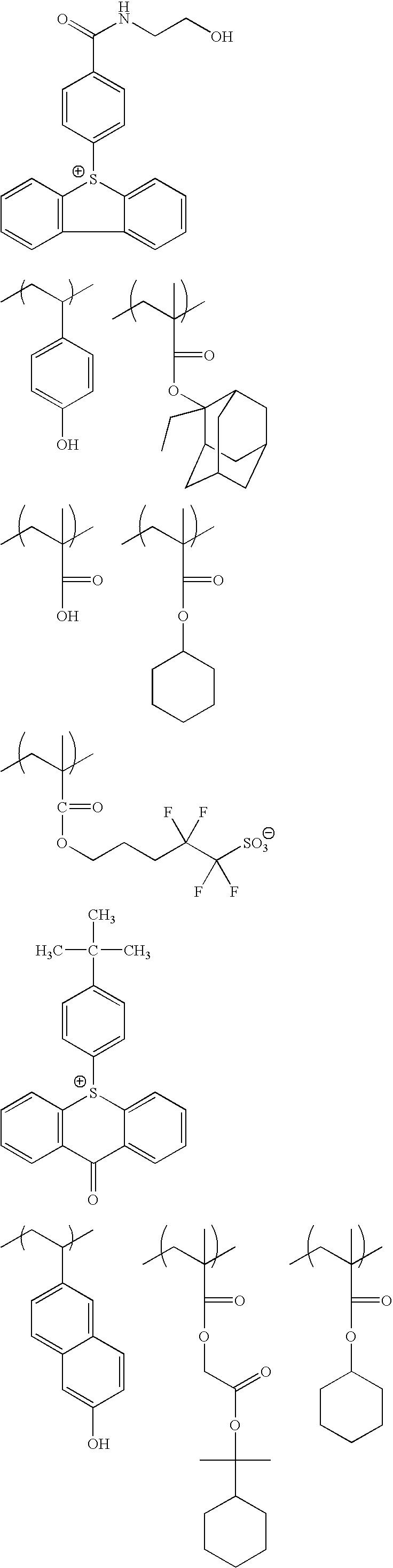 Figure US20100183975A1-20100722-C00201
